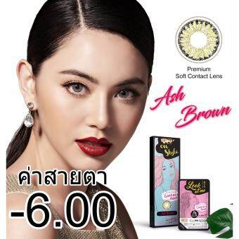 Lollipop OnStyle Contact Lens Ash Brown - 6.00