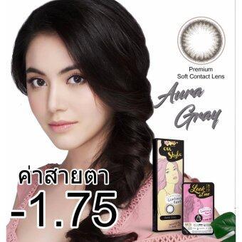 Lollipop OnStyle Contact Lens Aura Gray - 1.75