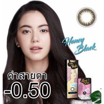 Lollipop OnStyle Contact Lens Honey Black - 0.50