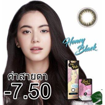 Lollipop OnStyle Contact Lens Honey Black - 7.50