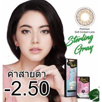 Lollipop OnStyle Contact Lens sterling gray - 2.50