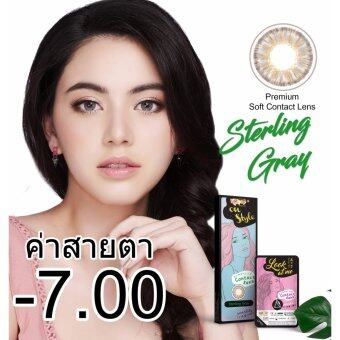 Lollipop OnStyle Contact Lens sterling gray - 7.00
