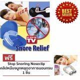 ส่วนลด London ซิลิโคนนุ่มครอบฟัน แก้อาการนอนกรน นอนกัดฟัน ของแท้ Silent Zee S Original ฟรี Stop Snoring Nose Clip London ใน ไทย