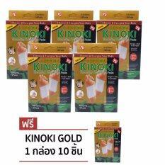 ราคา London แผ่นแปะเท้าสมุนไพรเกรดพรีเมี่ยมขจัดสารพิษดีท็อคร่างกายอย่างปลอดภัย Kinoki Gold Detox Foot Patch Pure Natural ชุดประหยัดสุดคุ้ม 5 กล่อง 50 ชิ้น ฟรี 1 กล่อง รวม 60 ชิ้น London ไทย