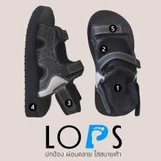 ซื้อ รองเท้าเพื่อสุขภาพ Lops สีดำ 7 ใหม่ล่าสุด