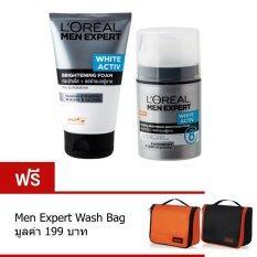 ขาย L Oreal Paris เม็น ไวท์ แอ็คทีฟ โฟม และ ไวท์ แอ็คทีฟ มอยส์เจอร์ไรเซอร์ ฟรี กระเป๋า Mex Wash Bag L Oreal Paris Mex White Active Foam White Active Moisturiser Free Mex Wash Bag L Oreal Paris ถูก