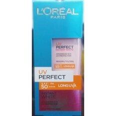 ซื้อ L Oreal Uv Perfect Advanced 12H Uv Protector Instant White Spf 50 Pa ลอรีอัล ยูวี เพอร์เฟคท์ อินสแตนท์ ไวท์ 12ชม ครีมกันแดด 15Ml L Oreal ออนไลน์