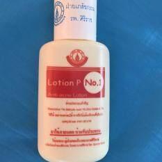 ซื้อ แพคคู่ Lotion P No 1 Anti Acne Lotion แป้งน้ำศิริราช ตัว Top ขายดี ถูก Thailand