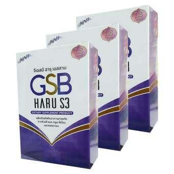 LS Celeb GSB Haru S3 จีเอสบี ฮารุ เอสสาม ผอม ขาว อึ๋ม 3in1 3 กล่อง (30 แคปซูล/กล่อง)-
