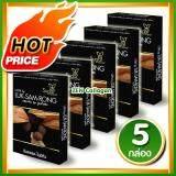 ราคา Luk Sam Rong ลูกสำรอง ผลิตภัณฑ์เสริมอาหาร ควบคุมน้ำหนัก เซ็ต 5 กล่อง 10 แคปซูล กล่อง ถูก