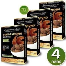 ราคา Luk Sam Rong Detox ผลิตภัณฑ์เสริมอาหารไรเนอร์ ลูกสำรอง ดีท๊อกซ์ ล้างสารพิษตกค้าง เซ็ต 4 กล่อง 5 ซอง กล่อง ถูก