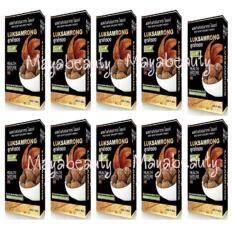 ราคา Luk Sam Rong Detox ดีท็อกซ์ลูกสำรอง แบบชง บรรจุ5ซอง 10 กล่อง ราคาถูกที่สุด