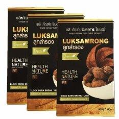 ราคา Luk Sam Rong Detoxดีท็อกซ์ ลูกสำรอง แบบชง บรรจุ5ซอง 3กล่อง ใหม่