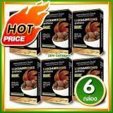 ซื้อ Luk Sam Rong Detox ผลิตภัณฑ์เสริมอาหารไรเนอร์ ลูกสำรอง ดีท๊อกซ์ ล้างสารพิษตกค้าง ขับของเสียออกจากร่างกาย เซ็ต 6 กล่อง 5 ซอง กล่อง Luk Sam Rong