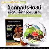 ขาย Luksamrong Ryner Detox ผลิตภัณฑ์เสริมอาหารไรเนอร์ ดีท๊อกซ์ลูกสำรอง ล้างสารพิษ ขับของเสียออกจากร่างกาย บรรจุ 5 ซอง 1 กล่อง Luk Sam Rong ออนไลน์