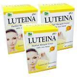 ราคา Luteina 60 Capsulesx 3 Box ลูทีน่า สารสกัดบริสุทธิ์ดอกดาวเรือง ใน กรุงเทพมหานคร