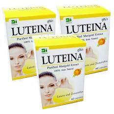 ทบทวน Luteina 60 Capsulesx 3 Box ลูทีน่า สารสกัดบริสุทธิ์ดอกดาวเรือง