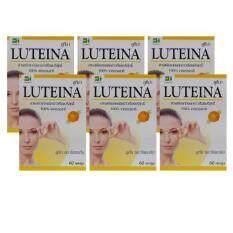 ขาย Luteina 60S ลูทีน่า 60 แคปซูล X 6 กล่อง ลูทีน กรุงเทพมหานคร