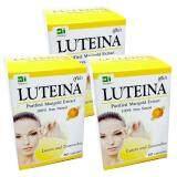ส่วนลด Luteina Marigold Extract ลูทีน่า สารสกัดจากดอกดาวเรือง 60 Cap X 3 Box Luteina กรุงเทพมหานคร