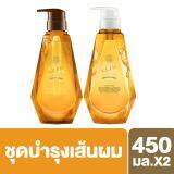 ราคา Lux Luminique Gold Oil Shine Shampoo 450Ml And Hair Conditioner Lux ใหม่