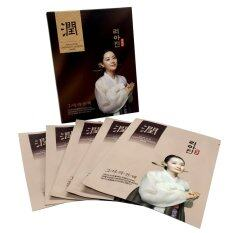 ราคา Lyajin Yun Chitosan Cellulose Mask แผ่นเจลมาส์ก ลีอาจิน 1 กล่อง 5 แผ่น Lyajin