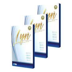 ราคา Lyn By Pim ลีน ลดน้ำหนัก ลดหุ่น ลดเซลลูไลท์ 3 กล่อง 10 แคปซูล กล่อง Lyn เป็นต้นฉบับ