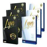 ซื้อ Lyn By Pim เซทคู่ผอมชัวร์ ลีน ทั้งดีท็อก และลดน้ำหนัก ผอมชัวร์ ผอมไว 3 เซท Lyn เป็นต้นฉบับ