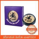 ขาย M Blithe Matte Cover Skin Concealer No 1 Honey สำหรับผิวขาว ผู้ค้าส่ง