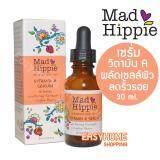 ขาย Mad Hippie Vitamin A Serum เซรั่มวิตามินเอช่วยผลัดเซลล์ผิวและให้สีผิวสม่ำเสมอ 30 Ml Mad Hippie เป็นต้นฉบับ