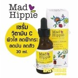 Mad Hippie Vitamin C Serum เซรั่มปรับสภาพผิว 30 Ml กรุงเทพมหานคร