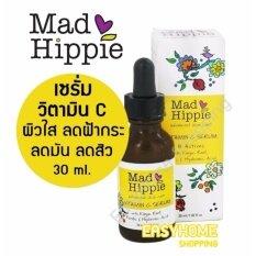 ราคา Mad Hippie Vitamin C Serum เซรั่มปรับสภาพผิว 30 Ml Mad Hippie กรุงเทพมหานคร
