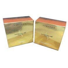 ขาย Madame Organic Pearl Skin มาดาม ออร์แกนิก เพิร์ลสกิน ครีมไข่มุก กลางวัน 5 กรัม Madame Organic Whitening Arbutin สำหรับกลางคืน 5 กรัม เชตคู่ เป็นต้นฉบับ