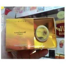 ราคา Madame Organic Whitening Arbutin ครีมมาดามออแกนิก ครีมไวท์เทนนิ่ง สาหร่าย 5G 1 กล่อง บำรุงหน้า สำหรับกลางคืน ใหม่ล่าสุด