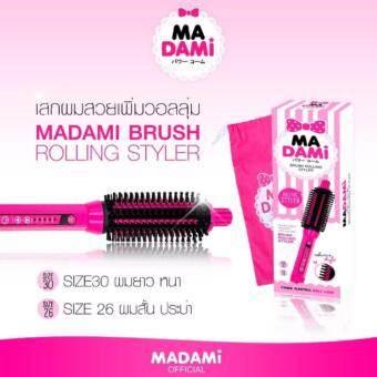 Madami Brush Rolling Styler สีชมพู แปรงหวีเพิ่มวอลลุ่ม จัดทรงสวย size 26