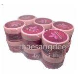 ส่วนลด Maesangdee ครีมมะขาม ตราแม่แสงดี ขนาด 70 กรัม 12 ชิ้น กรุงเทพมหานคร