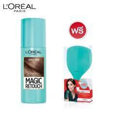 ซื้อ ฟรี Magic Retouch Hair Spray Mask มูลค่า 159 บาท เมื่อซื้อเมจิค รีทัช อินสแตนท์ รูท คอนซีลเลอร์ สเปรย์ สีน้ำตาล 75 มล ออนไลน์ กรุงเทพมหานคร