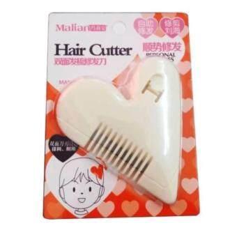 Mailian Hair Cutter หวีหมี หวีหมออ้อยหวีโกน สีขาว