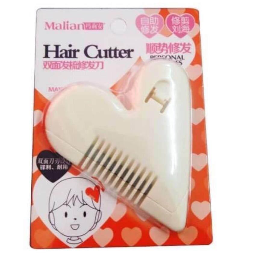 Hair Cutter หวีหมี หวีหมออ้อย หวีโกนหมออ้อย หวีโกนขนหมออ้อย หวีโกนหมี สีขาว