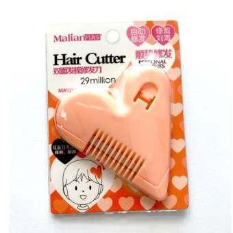 Hair Cutter หวีหมี หวีหมออ้อย หวีโกนหมออ้อย สีส้ม-