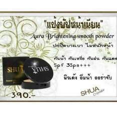 ราคา Bb Shua แป้งชัว แป้งเค้กทูเวย์ ผสมรองพื้น Twoway Cake 15 G Spf 35 Pa เป็นต้นฉบับ