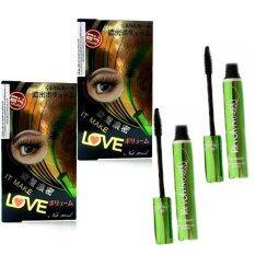 ขาย Make Up For Ever B Q Cover Perfect Eyelash Mascara 2 แท่ง ถูก ใน ไทย