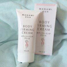 Manami Body Firming Cream มานามิ บอดี้ เฟิร์มมิ่ง ครีม ครีมกระชับสัดส่วน ลดผิวเปลือกส้ม ลดผิวแตกลาย 1 หลอด ถูก