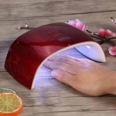 ซื้อ Manicure Uv Nail Lamp 18W Polish Curing Double Light Dryer Machine Eu Plug Red Intl ถูก