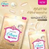 โปรโมชั่น Maquereau Collagen Pure Pure 100 000 Mg แมคครูล คอลลาเจน เพียวเพียว โฉมใหม่ล่าสุด 6 ซอง 60 เม็ด 1กล่อง Maquereau