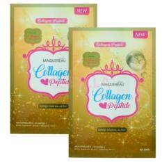 ซื้อ Maquereau Collagen Pure Pure แมคครูล คอลลาเจนบริสุทธิ์แท้นำเข้าจากญี่ปุ่น ผิวขาวใสมีออร่า ลดสิว ลดรอยสิว กระชับรูขุมขน บรรจุ 60 เม็ด 2 ซอง