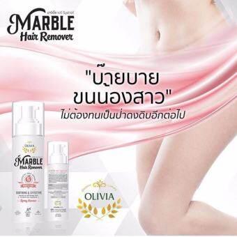 มูสกำจัดขน Marble Hair Remover 100 ml. -