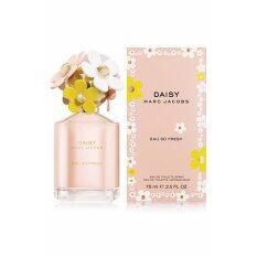 ราคา น้ำหอม Marc Jacobs Daisy Eau So Fresh Eau De Toilette Spray 75Ml ใหม่ ถูก