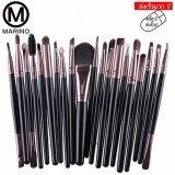 ขาย ซื้อ Marino ชุดแปรงแต่งหน้า 20 ชิ้น No A0120 Rose Black