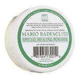 ขาย Mario Badescu Special Healing Powder 14G ออนไลน์ ใน ชุมพร