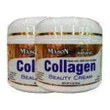 ราคา Mason Natural Collagen Beauty Cream ครีมคอลเจนบริสุทธิ์เพียว 100 แบรนด์จากอเมริกา 57G 2 กระปุก ที่สุด